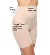 Va Bien Smooth Couture High Waist Long Leg Shaper 632